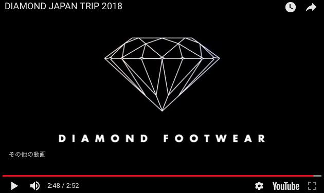 Diamond Footwear Japan Tour