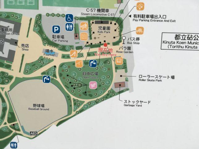 Okura Skateboard Park